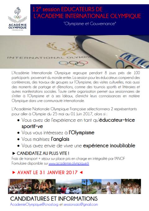 flyer-12-educ-aio-2017_001